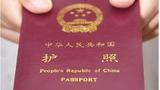 来纽旅游更方便了!NZ移民局与中国银行携手合作