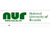 卢旺达大学