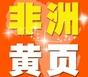 Speed Technologies Ltd(Speed科技公司)