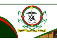苏丹Elie贸易公司